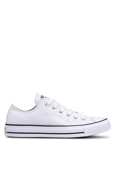 9d120259af0dc Converse white Chuck Taylor Precious Metals Ox Sneakers 3C120SH65BFA65GS 1