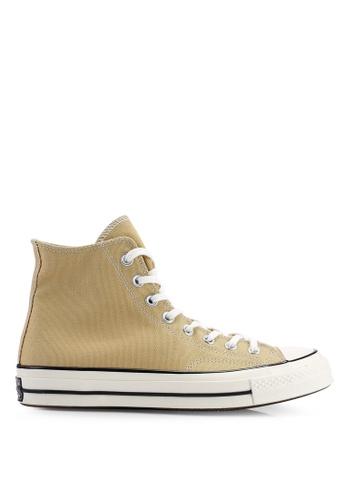 f0fced900bab Converse yellow Chuck Taylor All Star 70 Vintage Canvas Hi Sneakers  2634ESH1DD192AGS 1