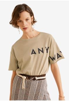 93c9f94bb1385 Mango beige Message Cotton T-Shirt DD099AAA7891F9GS_1