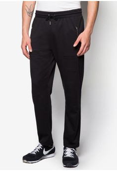 Ripped Jogger Pants With Zipper Side Pocket