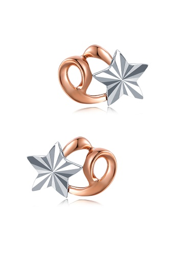 MaBelle gold 14K Rose and White Gold Faceted Star Stud Earrings MA584AC26IGNHK_1
