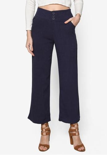 Buy Geb. Long Wide Leg Pants | ZALORA Singapore