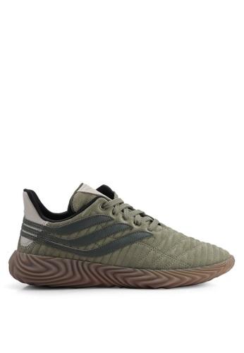 adidas grey adidas originals sobakov 179BESH52B5D46GS_1