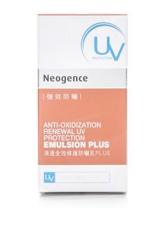 Anti-Oxidization Renewal UV Protection ( Emulsion Plus )