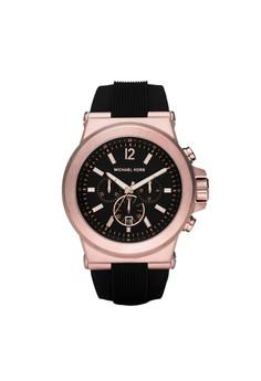 Dylan三眼計時腕錶 MK8184