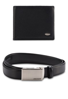 Genuine Leather Gift Set With Auto Belt