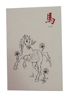 Horse Chinese Zodiac Notebook
