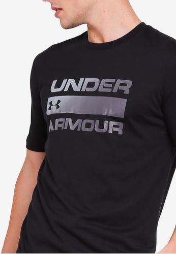 Under Armour TECH GRAPHIC TEE T Shirt print rhino gray