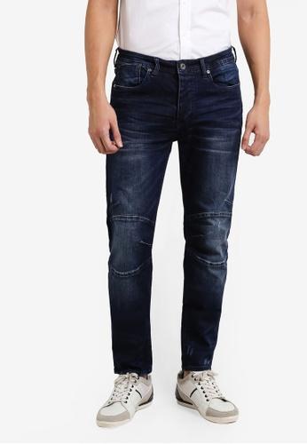 CR7 藍色 Type S窄管牛仔褲 CR532AA87EFGMY_1