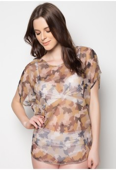 Camouflage Mesh Cover Up