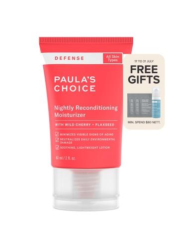 Paula's Choice pink Defense Nightly Reconditioning Moisturizer 5289EBEABA510EGS_1