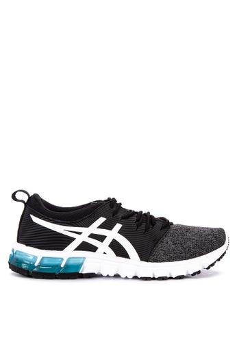 meilleur service 3326c e9de8 Gel-Quantum 90 Sg Sneakers