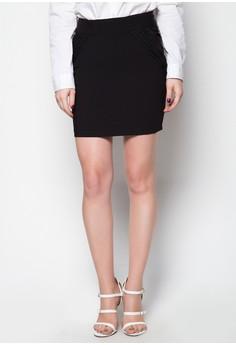 Seem Skirt