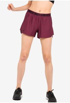 efa705e4d Under Armour purple Play Up Shorts 2.0 CA9A9AAAF443FFGS_1