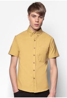 Nomad Short Sleeve Shirt