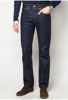 Original Fit Original Indigo Jeans