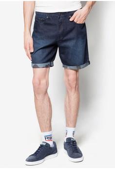 Denim Shorts With Camo Roll-Up Hem