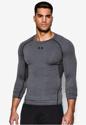c1c35519 UA HeatGear® Armour Long Sleeve Compression Shirt