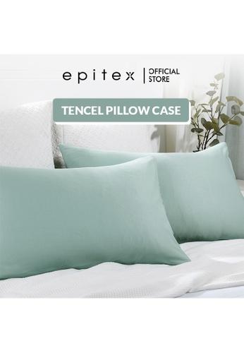 Epitex green Epitex 100% Tencel Pillow Case - Pillow Protector (Jade) D6C11HLCEA963DGS_1