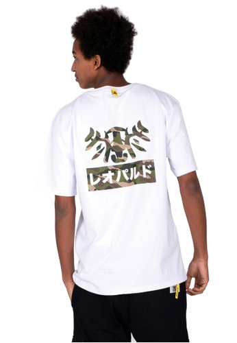 Reoparudo white RPD Logo Camo Print Tee (White) 67C19AABDF0E7FGS_1