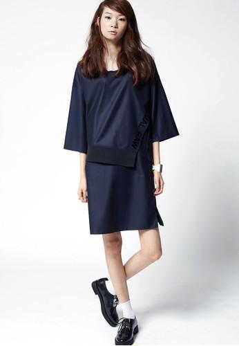 STUDY 兩件式七esprit china分袖連身裙, 服飾, 洋裝