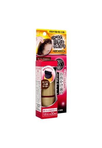 50 Megumi 50 Megumi Hair Colorant pen 10ml (Light Brown) (MEG-150748) 91554BE9508B58GS_1