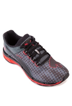 Mobium Elite Speed v1.5 Running Shoes