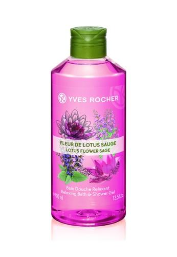 Relaxing Lotus Flower Sage Shower Gel