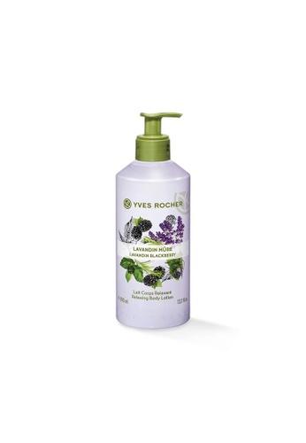 Yves Rocher purple Relaxing Lavandin Blackberry Body Lotion 390ml YV460BE55LJOSG_1