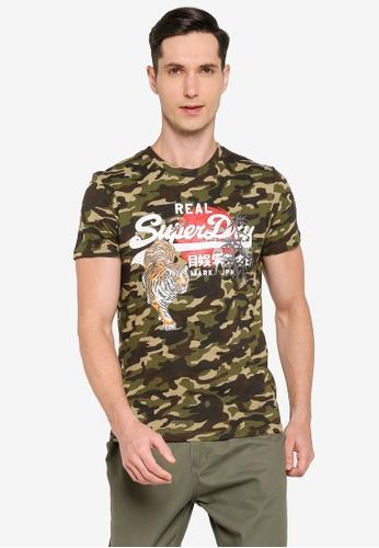 Superdry green Vintage Logo Rising Sun T-Shirt 74637AAFAFE4CBGS_1