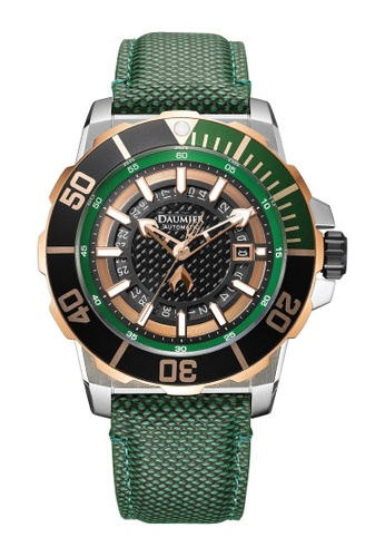 Daumier green and multi and silver DAUMIER X AQUAMAN 1B7D0ACACD5510GS_1