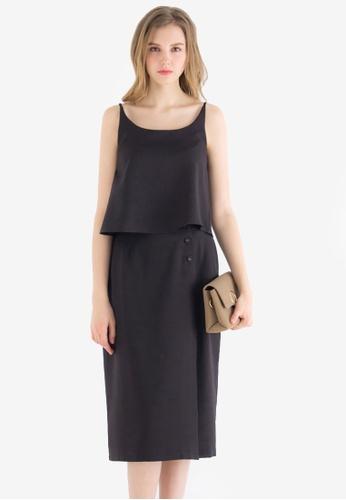 Kodz black Sleeveless Top and Skirt Set E420BAA009A4CDGS_1