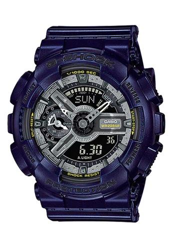 CASIO purple Casio G-Shock Silver and Purple Resin Watch E7070AC2DA3BC2GS_1