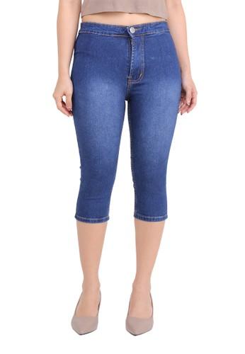 Brielle Jeans blue 7 8 Highwaist 2705 C2C5EAACE01A09GS 1 86cc855f5c
