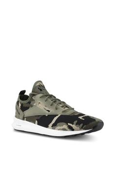 reebok shoes zalora my discount code