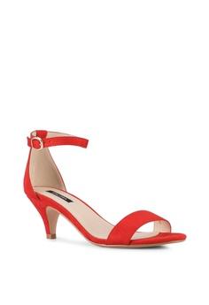 83961e68bbb Shop ZALORA Shoes for Women Online on ZALORA Philippines