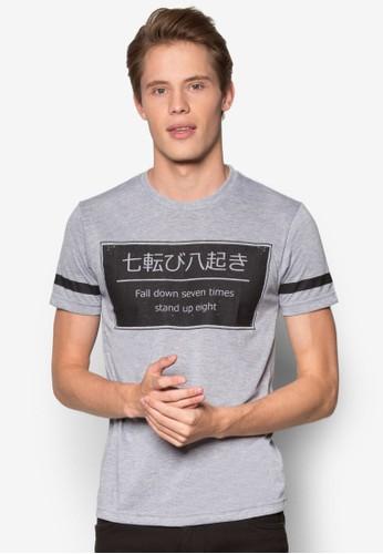 Seven Eight 圖esprit 會員文設計TEE, 服飾, 印圖T恤