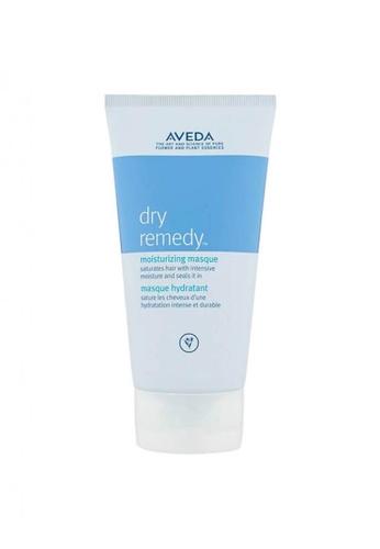 AVEDA Dry Remedy™ Moisturising Masque 150ml 5F672BE713CBF8GS_1
