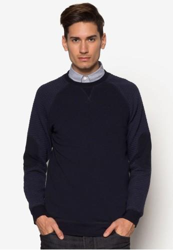 Elvig 拼色條紋長袖衫, 服飾, zalora 順豐運動衫