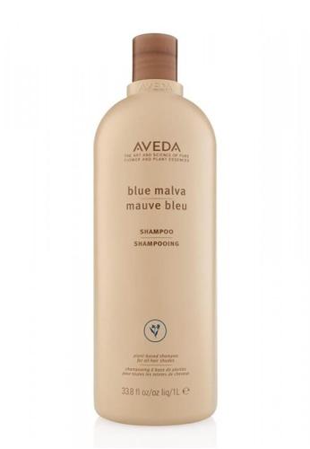AVEDA [To Enhance Blonde Hair] Blue Malva Shampoo AV022BE0GJA3SG_1