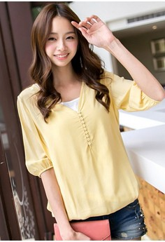 [IMPORTED] Casual Allure Combo Top - Yellow