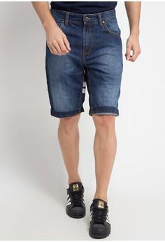 Jual Celana Pendek Emba Jeans Pria Original  17b311367d