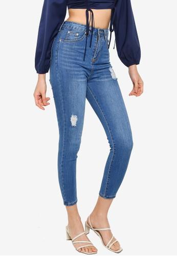 ZALORA BASICS blue High Rise Ripped Skinny Jeans 58858AAF8E3EFEGS_1