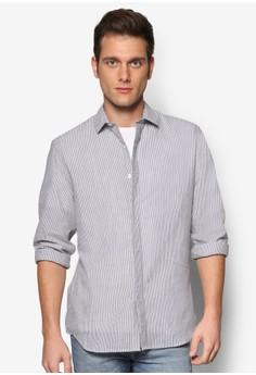 【ZALORA】 細條紋長袖襯衫