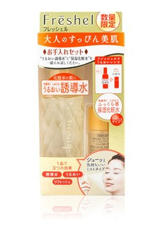 Skin Freshener Limited Edition Set with Free Moisture Lotion