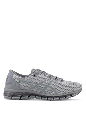 Asics grey Gel-Quantum 360 Shift MX Shoes AS989SH0SVSOMY_1