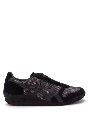 Onitsuka Tiger grey Ultimate 81 Sneakers ON625SH53SYOPH_1