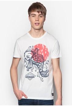 Bayu T-Shirt
