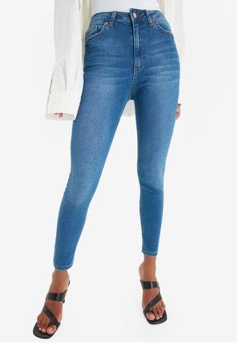 Trendyol blue Blue Skinny Jeans 5CF1EAA93793BBGS_1