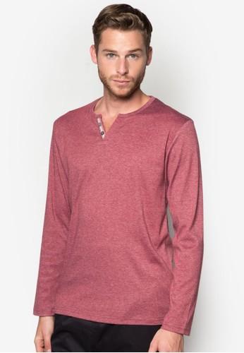 水洗棉質長袖上衣, 服飾, zalora 台灣素色T恤